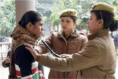 women police will be deployed to investigate the women