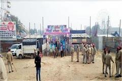maghi fair will be made successful under strict security arrangements