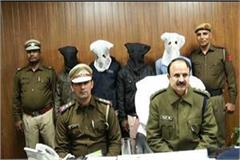 four accused arrested for looting gang along with riders