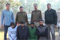 police succeeded 5 youths arrested with 34 lakhs heroin
