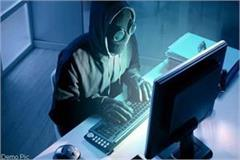 vicious hack the facebook account