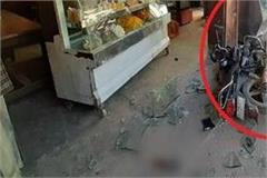uncontrollable bike entered the sweet shop a huge explosion occurred
