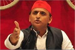 bjp is running a headless government akhilesh