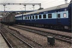 indore to patna trains will remain late for a quarter of an hour on 11 13 15