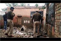half blooded body found in khandar