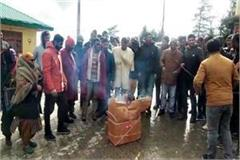 people burnt effigies of iph and electricity department