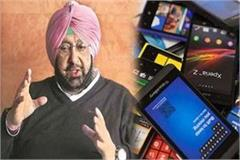 captain amarendra was to distribute smart phones on 26 january