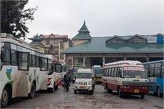 there was mixed effect of strike in mandi buses seen running on roads