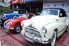 this time vintage car rally will be special