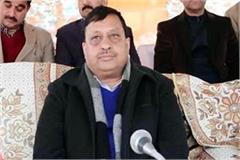 minister virender kanwar taget on congress