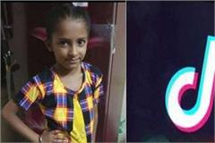 ten year old girl wanting to become a tik tok star commits suicide