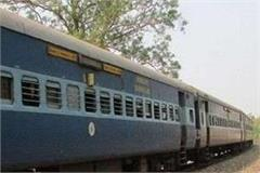 now train will reach kanpur from lucknow in 40 minutes