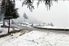 snowfall in beed biling