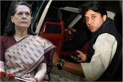 jyotiraditya scindia met sonia before mp visit speculation intensified