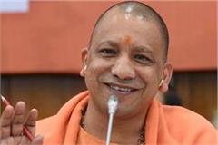 chief minister yogi adityanath to set out on 5 day ganga yatra