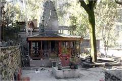 janaki mai cave temple