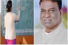 age limit in mp primary teacher eligibility test is over