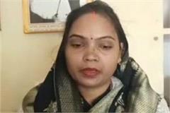 bjp mla anita kamal accuses jahangirganj police station officer serious