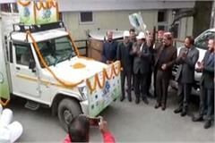 cabinet minister govind thakur green signal to saksham vehicle