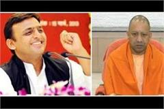 akhilesh said  our baba chief minister is very good only