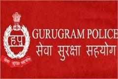 new year gift to gurugram police recovered 70 stolen and lost phone calls