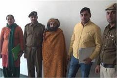 dhoti baba arrested in sonepat kidnapped minor girl and escaped