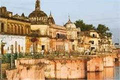 ayodhya dm bans yogi s dream project
