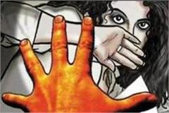 woman raped after entering home accused absconding