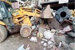 jcb of administration run on junk sotre