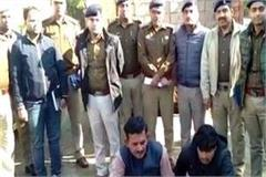 big action by up police arrested mafias with liquor of millions