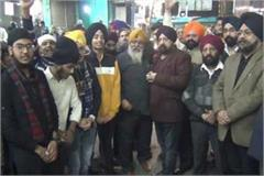 sikh said if they do not desist from bad antics they will enter house and kill