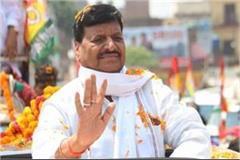 had ram manohar lohia run non bjpism campaign today shivpal