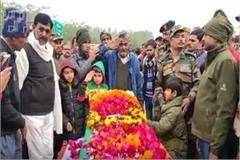 tribute to brave soldier sandeep singh with moist eyes