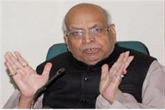 big statement of governer lalji tondon