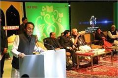 cm inaugurated 2nd bhopal lit fest said i do not like silence bharat bhavan
