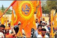 vhp says government should get back home of remaining
