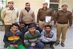 five accused arrested for stealing gang under construction highway
