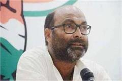 arrest warrant issued against up congress president ajay lallu