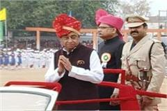 republic day cm flag off indore home min bala bachchan hoist flag barwani