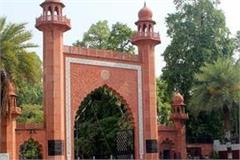 death of a sick foreign student doing phd in amu