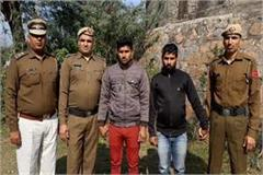crime team arrested two accused who murdered the mason and cornered the body