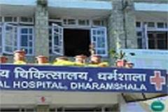 smart city dharamshala hospital gets dark