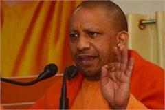 attack on sikhs proves that minority is not safe in pakistan yogi