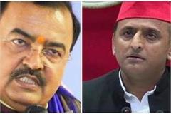 deputy cm said akhilesh should not talk nonsense give his mahajan