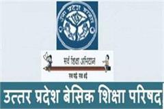 gorakhpur basic education department s gross negligence