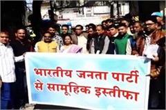 more 50 muslim bjp members resign party protest caa ncr indore
