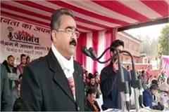 industries minister vikram singh in janmanch