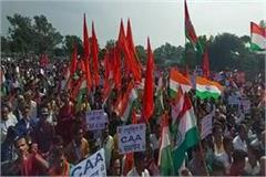 hindu organizations and bjp leaders join in support of caa