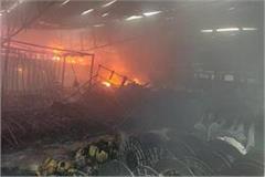 thread factory fire