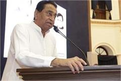 cm target pm said bjp should name one of its freedom fighters